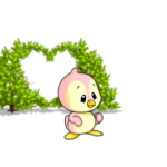 Heart Shrubbery Background Item